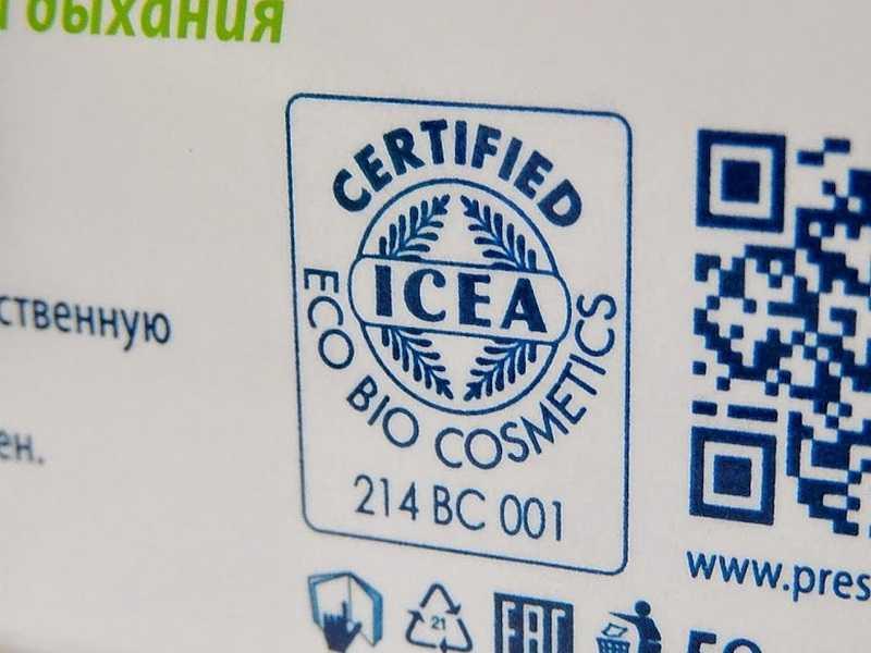 Главное отличие натуральной косметики от органической: что такое биокосметика, плюсы и минусы, нюансы сертификации